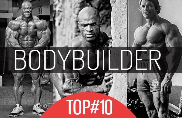 articles-meilleurs-bodybuilder